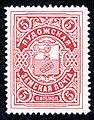 Пудожский уезд № 9 (1913 г.).jpg