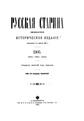 Русская старина 1905 10 12.pdf