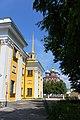 Рязань Кремль - panoramio.jpg
