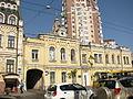 Садиба міська, Артема вул., 24.JPG