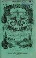 Сад Огород и Бахча 1912 №7.pdf
