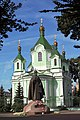 Свято-Симеоновский кафедральный собор - panoramio.jpg