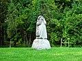 Скульптура (une sculpture) - panoramio.jpg