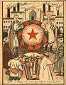 Союз рабочих и дехкан.jpg