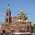 Троицкая церковь1.JPG