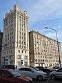Україна, Харків, пл. Конституції, 2-4 фото 9.JPG
