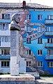 """Улица """"Космическая"""", памятник Гагарину Ю. А.jpg"""