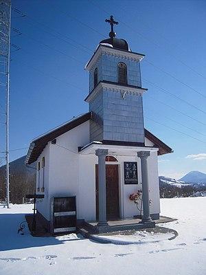 Rekavice - Image: Храм Преображења Господњег (Рекавице)
