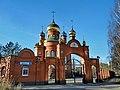 Храм во имя Святого Преподобного Серафима Саровского - panoramio.jpg