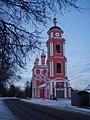 Церковь Бориса и Глеба, г. Боровск.JPG