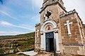 Церковь во имя Святого Апостола и Евангелиста Луки село Лаки 7.jpg