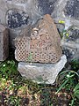 Ծաղկաձոր, Սուրբ Հարություն եկեղեցի 15.jpg
