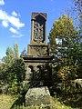 Վանական Համալիր Կեչառիս, գերեզմանոց (18).JPG