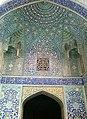 مدرسه جهارباغ اصفهان-17.jpg