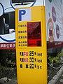 光華商場2008-07-19 - panoramio - Tianmu peter (3).jpg