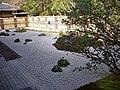 南禪寺枯山水 Karesansui in Nanzen Temple - panoramio.jpg
