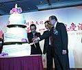 台灣政府官員與港台協進會代表同台祝賀.jpg
