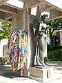 平和記念公園, 廣島, Hiroshima (6238759026).jpg