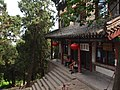 扇子崖售票处 - Fan Cliff Ticket Office - 2012.06 - panoramio.jpg