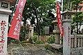 新吉原花園池(弁天池)跡 - panoramio.jpg