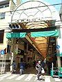 横浜橋商店街入口.JPG