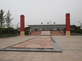 泰安高铁站 - Tai'an High-Speed Rail Station - 2012.06 - panoramio.jpg