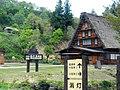 焰仁美術館 Jin Homura Museum - panoramio.jpg