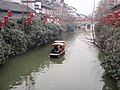 秦淮河上的游船 - panoramio.jpg