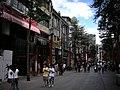 西門町走一圈 - panoramio - Tianmu peter (124).jpg