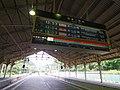近鉄吉野駅の列車行先案内装置 Departure board in Yoshino sta. 2013.6.17 - panoramio.jpg