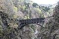 黒部峡谷鉄道からの風景 - panoramio (18).jpg