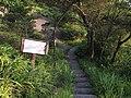 鼓山古道与松之恋登山道间的连接线 - Gushan Mountain Path - 2014.07 - panoramio.jpg