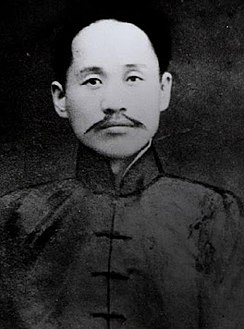 Racial hagiographic historiography promoting Koreans above other peoples
