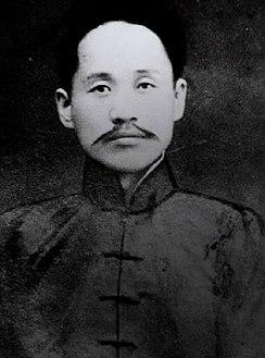 Sin Chaeho