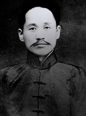 Korean nationalism - Shin Chaeho (1880–1936) founder of Korea's nationalist historiography.