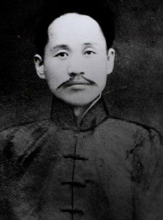 Korean nationalist historiography - Shin Chaeho (1880–1936), the earliest proponent of Korea's nationalist historiography