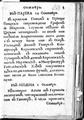 -Из Парижа 24 Сентября...- 1725 (16 окт.).pdf
