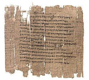 Herodas - Image: 000 P.Lit.Lond. 96 col. i