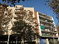 041 Edificis al c. Montserrat 11-13 (Martorell), on abans hi havia la fàbrica Fuerza y Alumbrado, SA.jpg