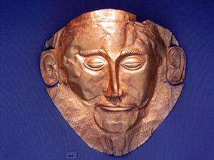 Agamemmnon mask