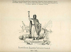 07 History of the Russian state in the image of its sovereign rulers.jpg