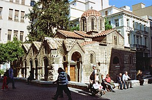 Church of Panagia Kapnikarea - Church of Panaghia Kapnikarea