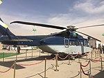 10- Presidency of State Security UH-60 Black Hawk (My Trip To Al-Jenadriyah 32).jpg
