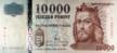 10000 HUF 2008 ob.png