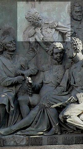 П. И. Багратион на памятнике «Тысячелетие России»