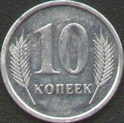 10 copeici RMN 2000 obverse