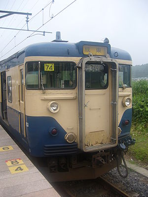 Sōbu Main Line - Sōbu Line 113 series train at Narutō Station