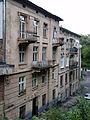 12-14 Kolessy Street, Lviv (01).jpg