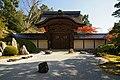 131130 Komyoji Nagaokakyo Kyoto pref Japan13s3.jpg