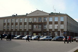 Politics of Russia - An arbitration court of appeals in Vologda